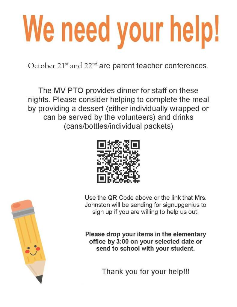 PTO Parent/Teacher need help flyer
